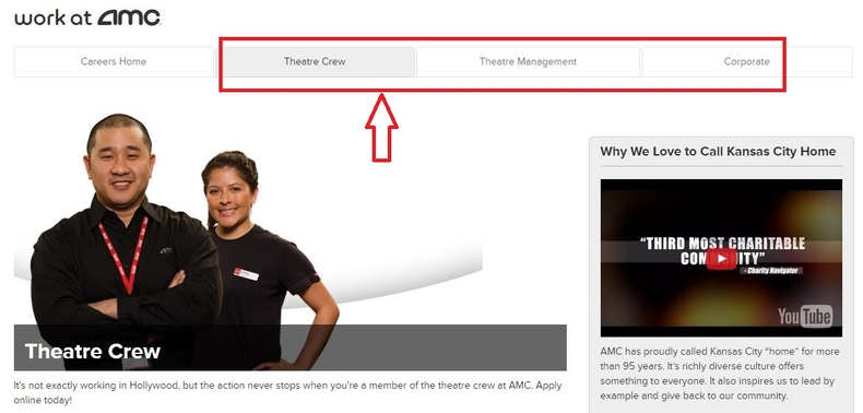 apply AMC Theatres online step 1