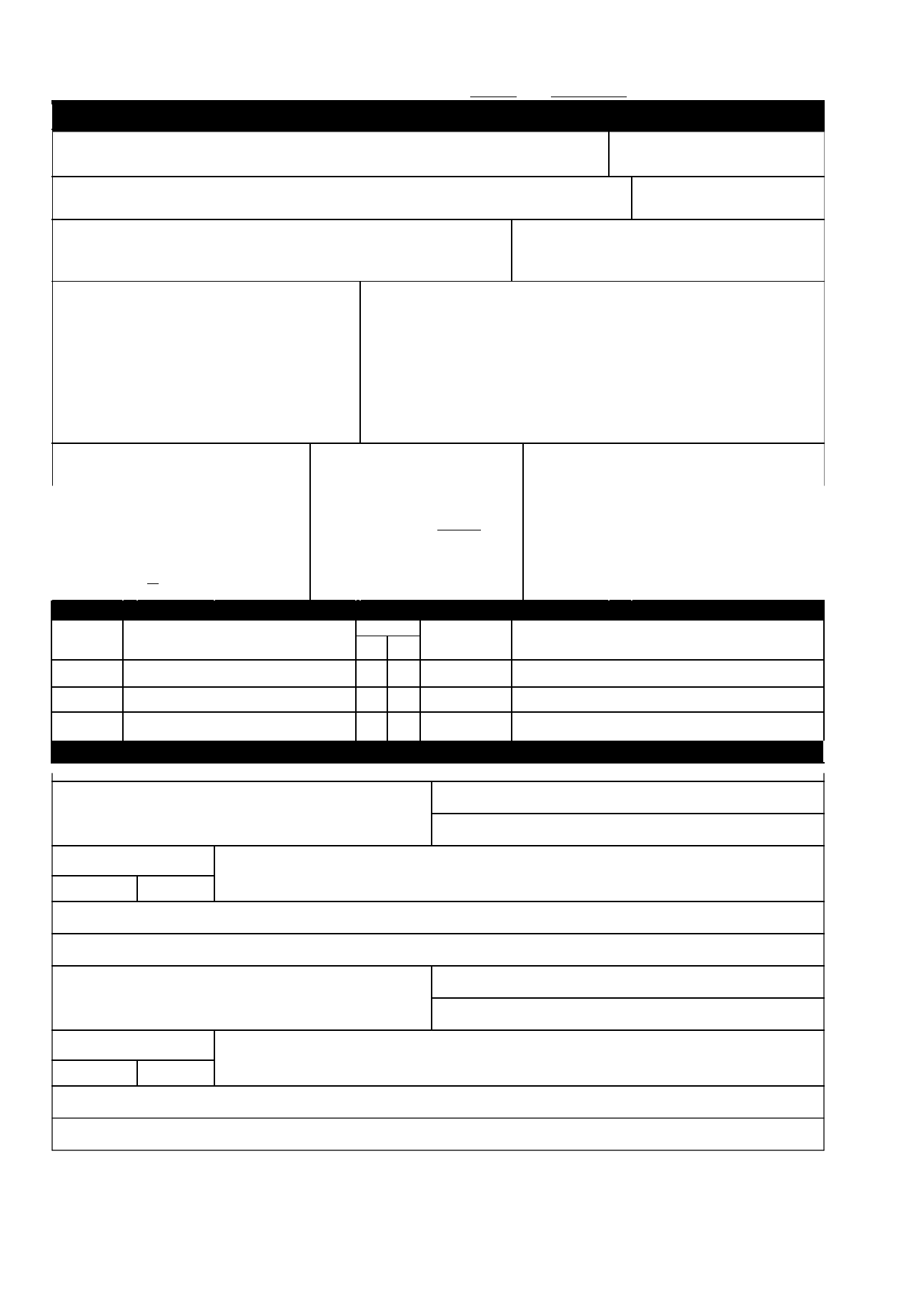 Free Printable Panera Bread Job Application Form