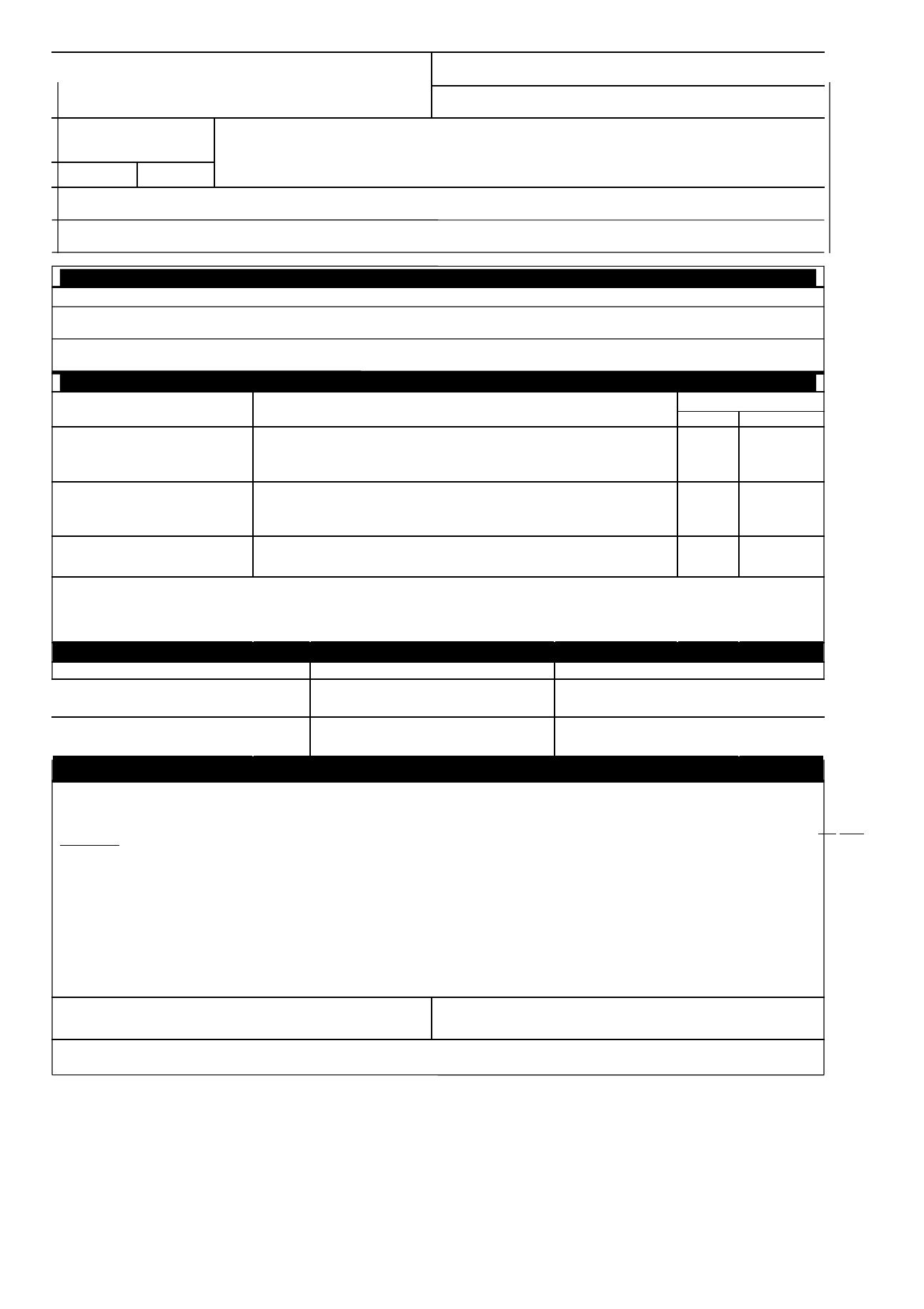 Free Printable Panera Bread Job Application Form Page 2