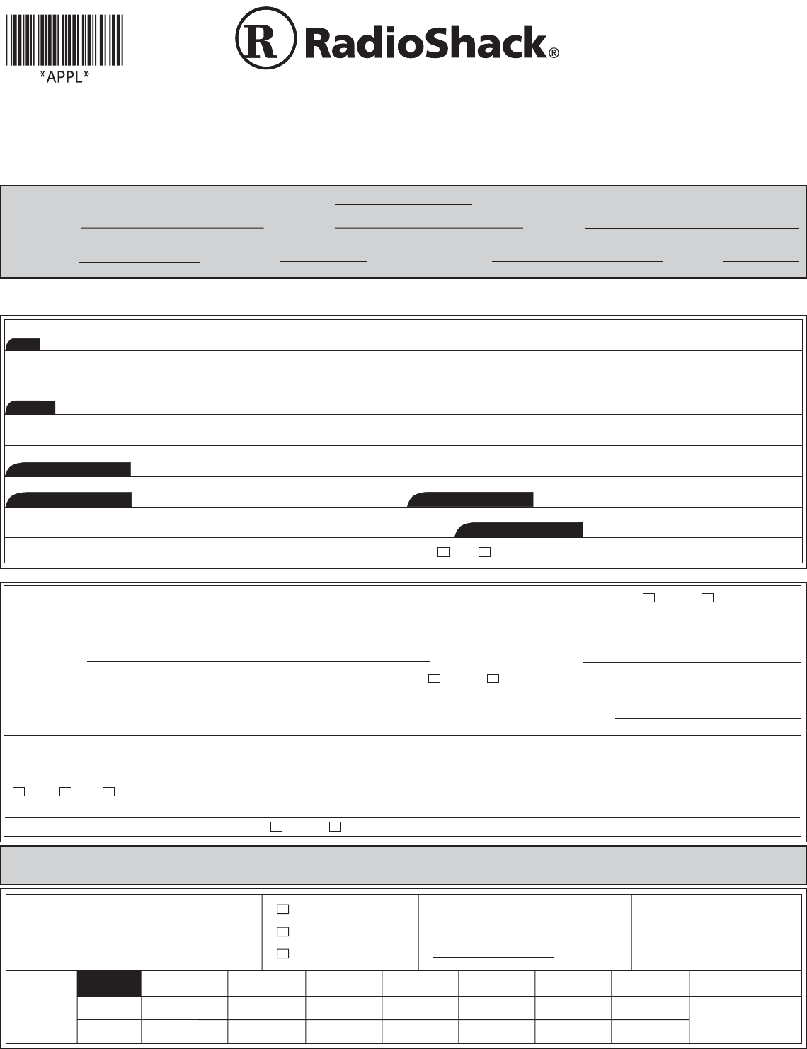 Free Printable RadioShack Job Application Form