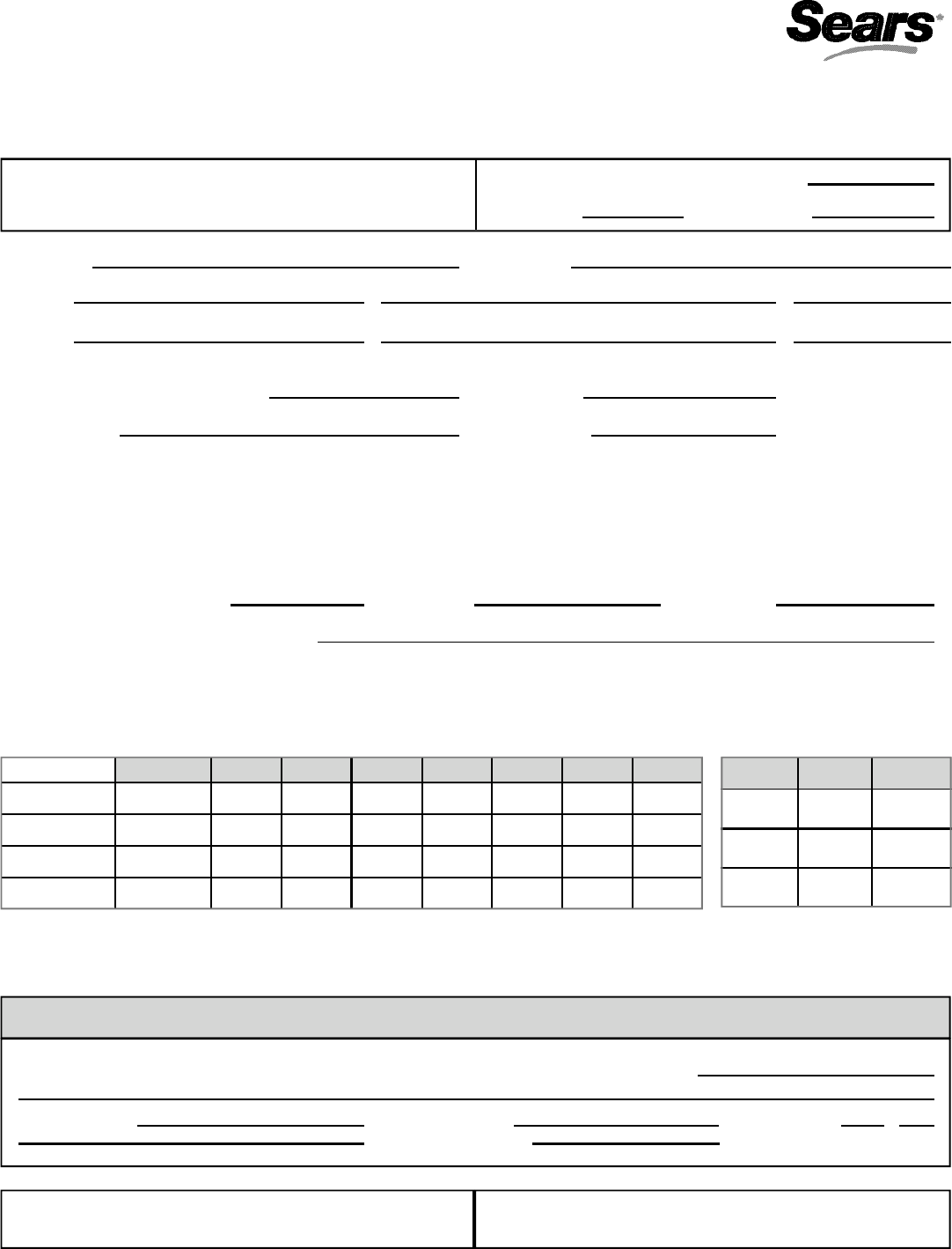 Free Printable Sears Job Application Form