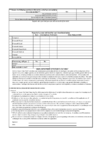 AAA Application Form Page3