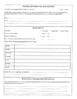 Best Western Application Form Page2