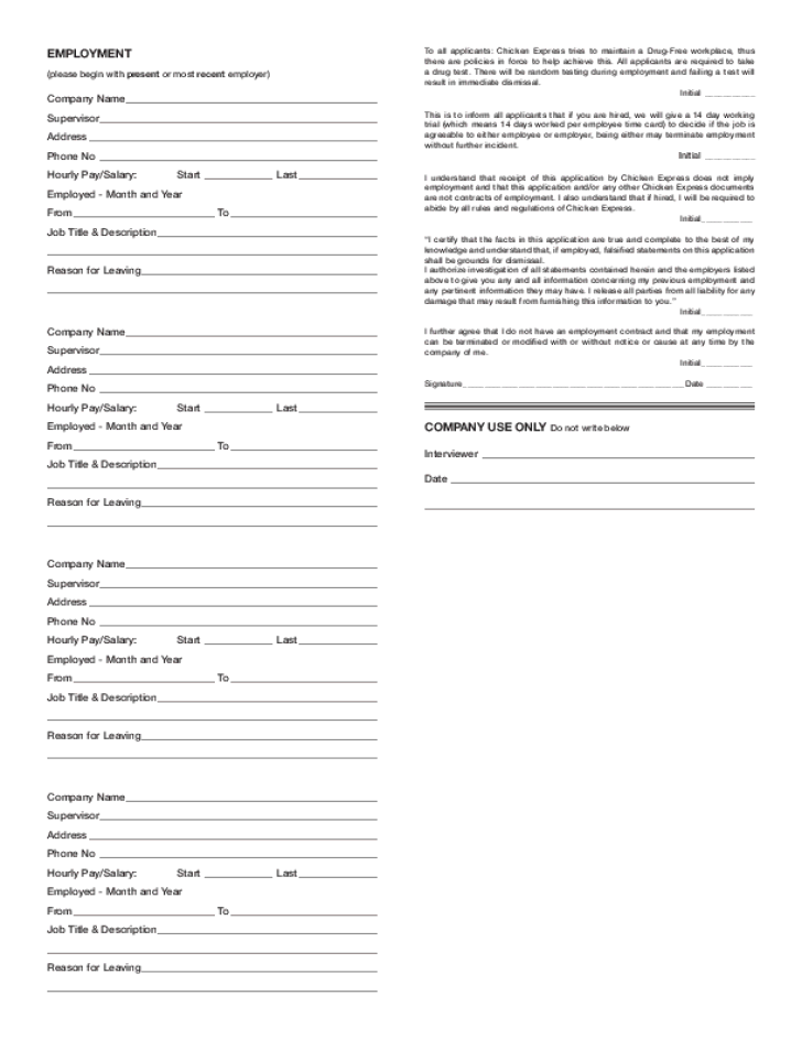 Free printable chicken express job application form page 2 - Dollar general careers express hiring ...